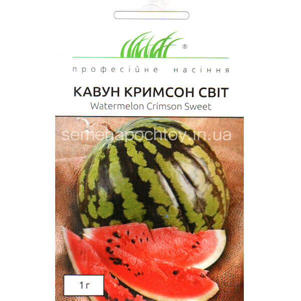Арбуз КРИМСОН СВИТ / Семена арбуза сорт КРИМСОН СВИТ
