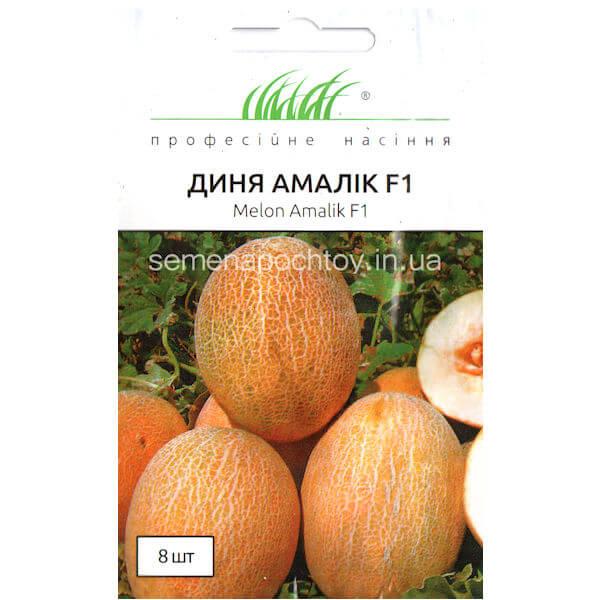 Дыня АМАЛИК F1