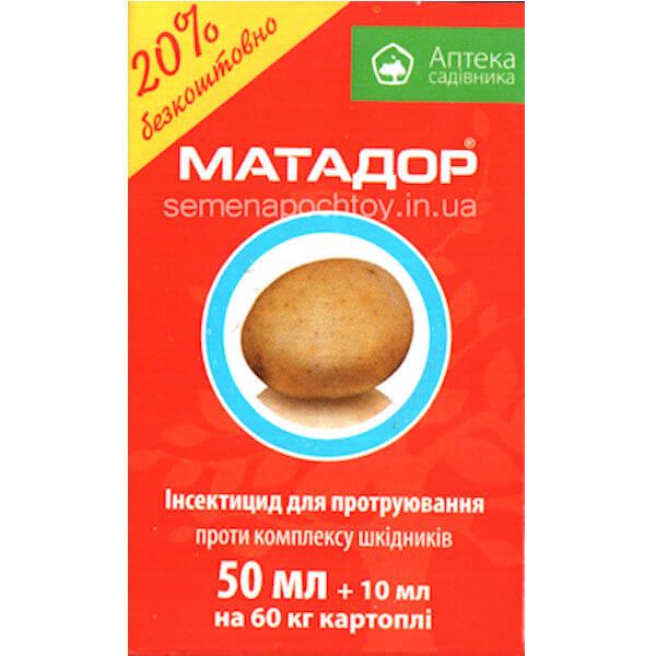 Инсектицид МАТАДОР УКРАВИТ СУСПЕНЗИЯ 60 мл