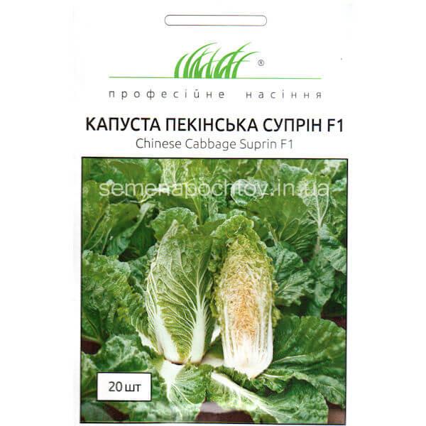 Капуста СУПРИН F1