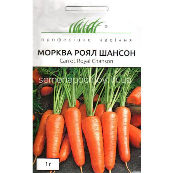 Морковь РОЯЛ ШАНСОН