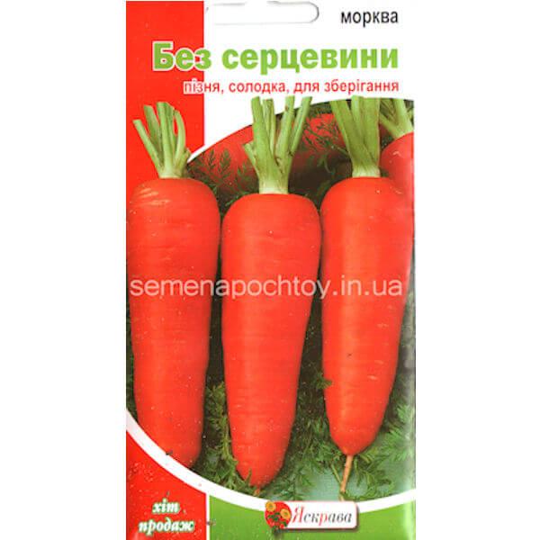 Семена Морковь БЕЗ СЕРДЦЕВИНЫ