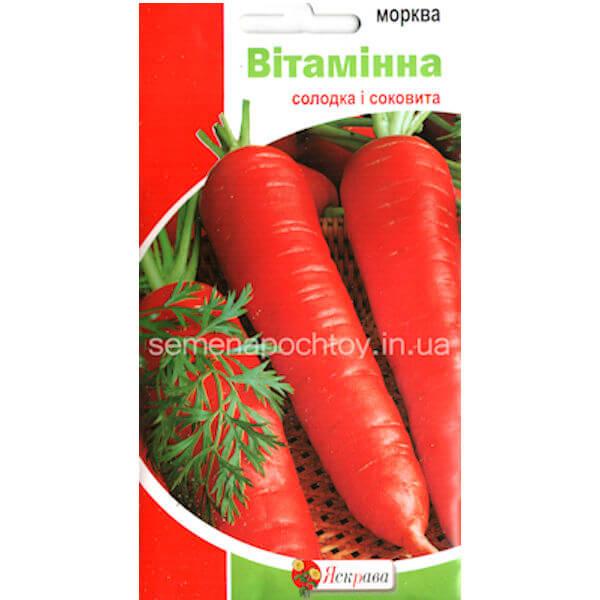 Семена Морковь ВИТАМИННАЯ