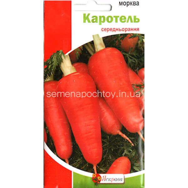 Семена Морковь КАРОТЕЛЬ