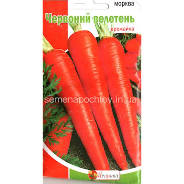 Семена Морковь КРАСНЫЙ ВЕЛИКАН