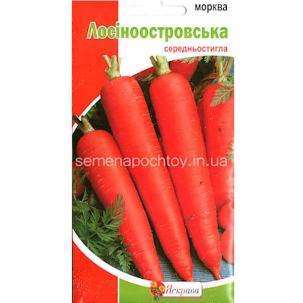 Семена Морковь ЛОСИНООСТРОВСКАЯ