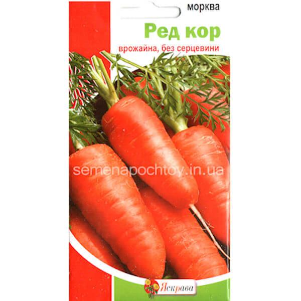 Семена Морковь РЕД КОР