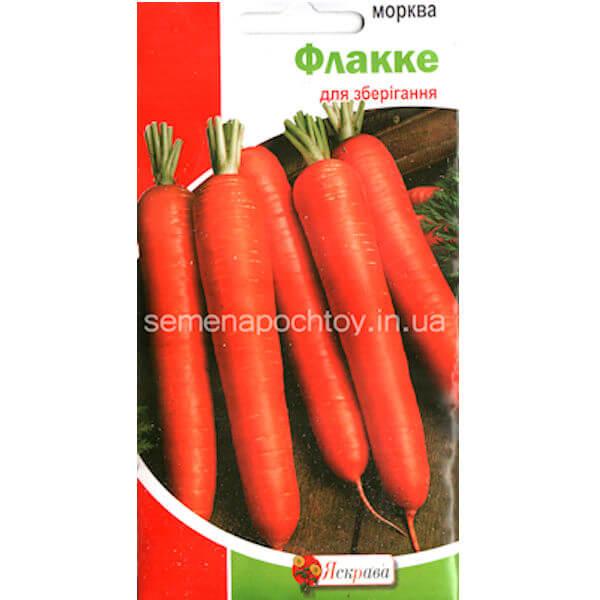 Семена Морковь ФЛАККЕ
