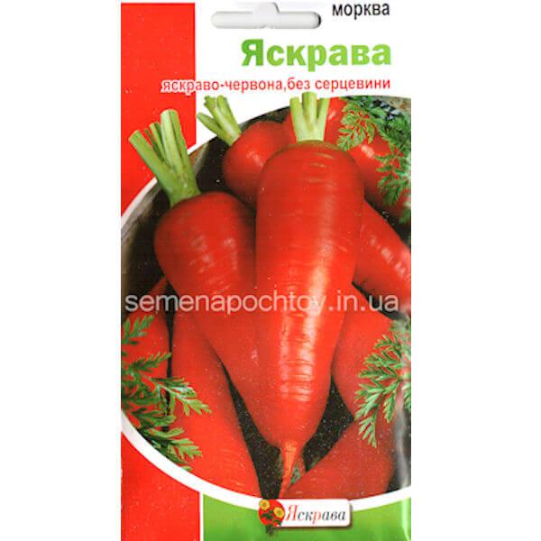 Семена Морковь ЯСКРАВА