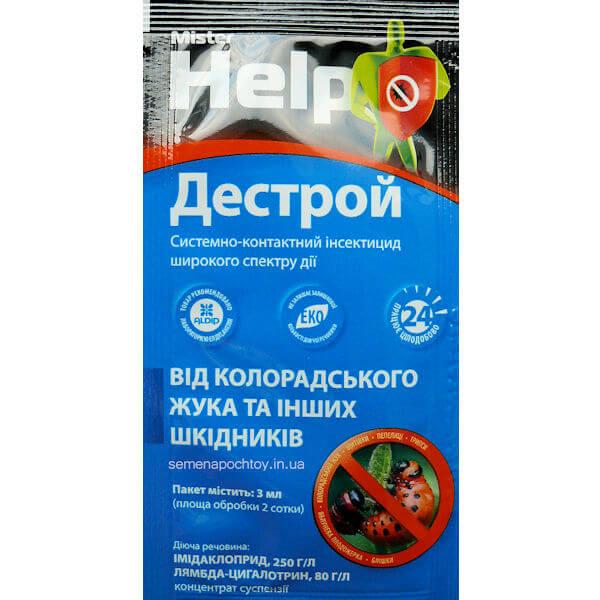 Инсектицид ДЕСТРОЙ