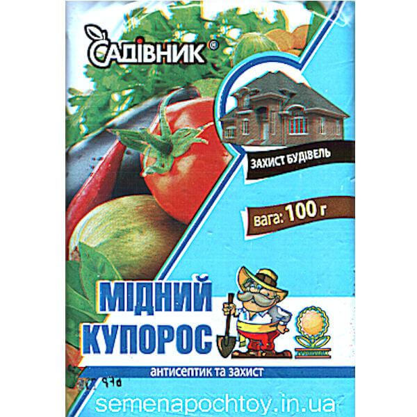 Фунгицид МЕДНЫЙ КУПОРОС РОВНО