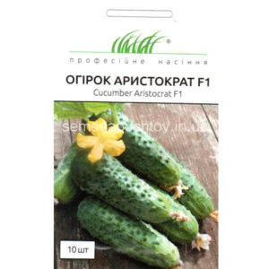 Купить семена Огурец АРИСТОКРАТ F1