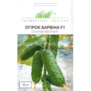 Купить семена Огурец БАРВИНА F1