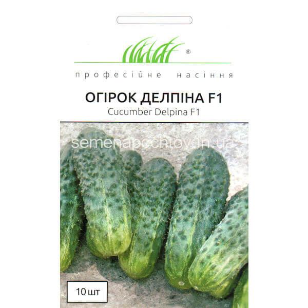 Огурец ДЕЛПИНА F1