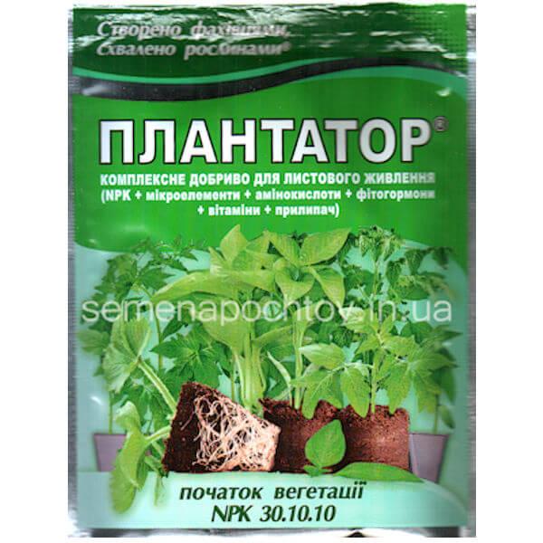 Удобрение Плантатор Начало вегетации