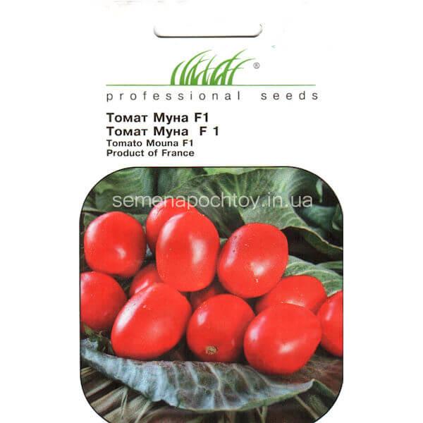 Как правильно собрать и сохранить семена помидоров 33