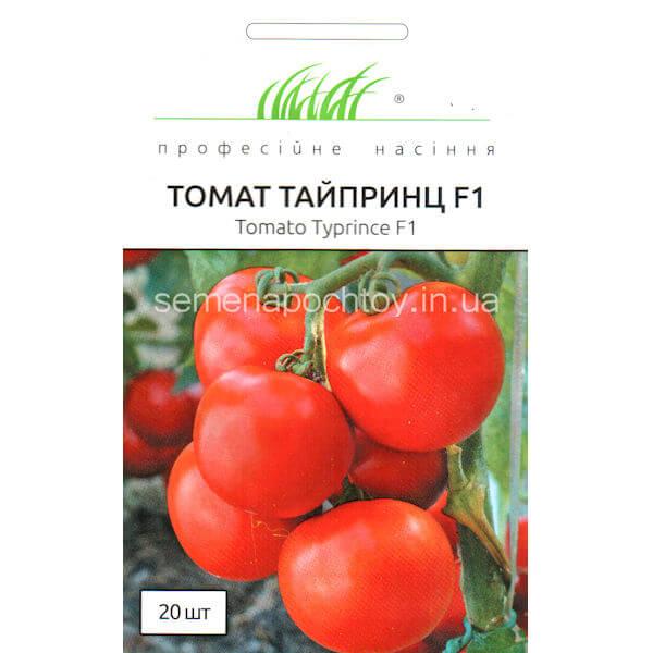 Как правильно собрать и сохранить семена помидоров 80