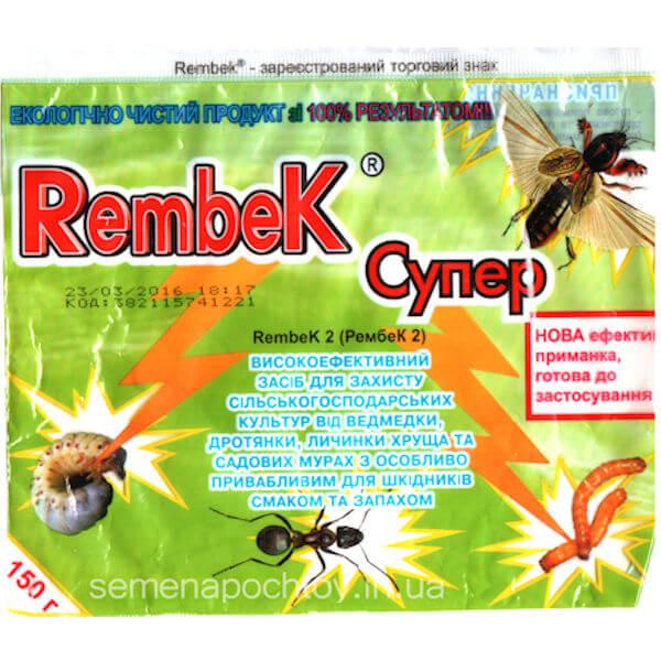 Инсектицид REMBEK СУПЕР АГРОМАГ