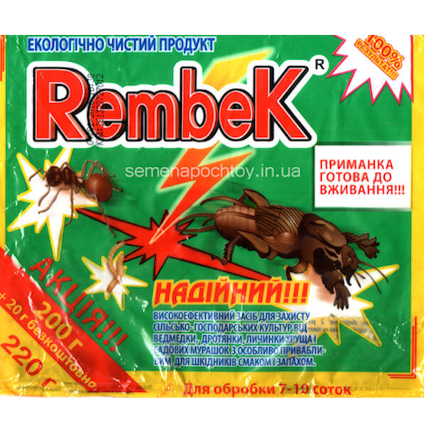 Инсектицид REMBEK АГРОМАГ