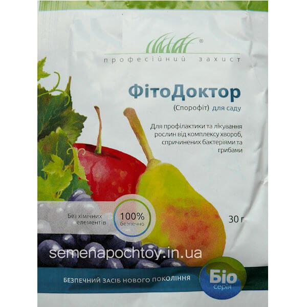 Биофунгицид ФИТОДОКТОР ДЛЯ САДА 10 граммов