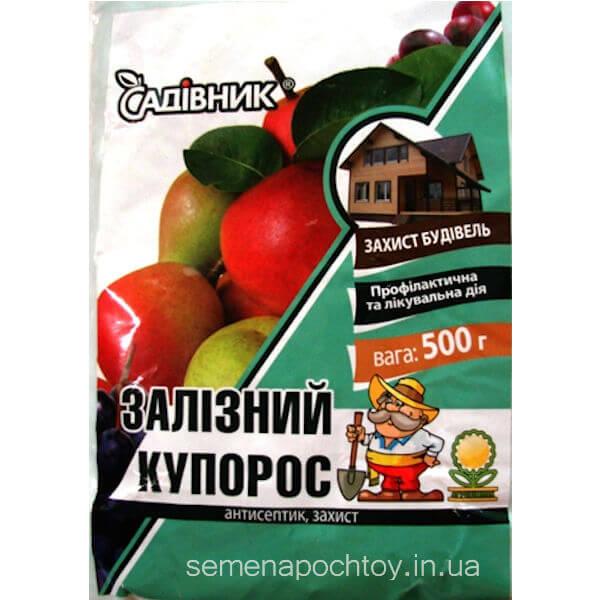 Фунгицид ЖЕЛЕЗНЫЙ КУПОРОС ТМ Садівник