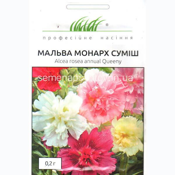 Мальва МОНАРХ