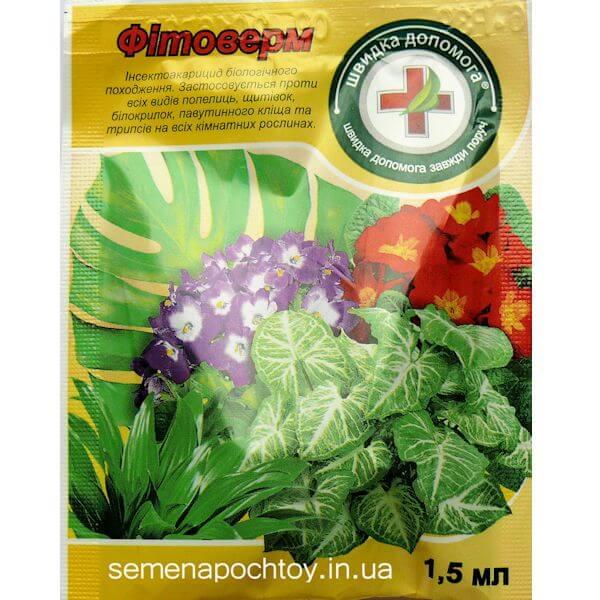 insekticid-fitoverm