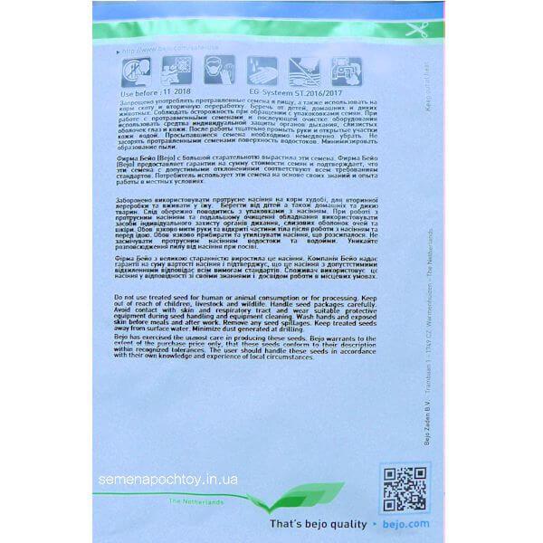 ogurec-amur-f1-semena