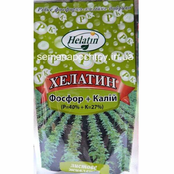 udobrenie-xelatin-fosfor-kalij