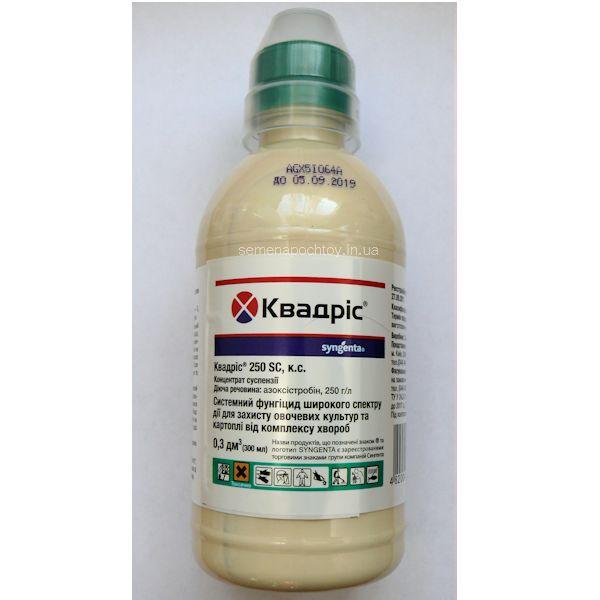 fungicid-kvadris-250-sc-syngenta-banka-300-ml
