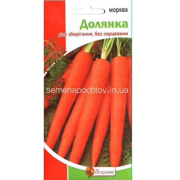 Морковь ДОЛЯНКА 2