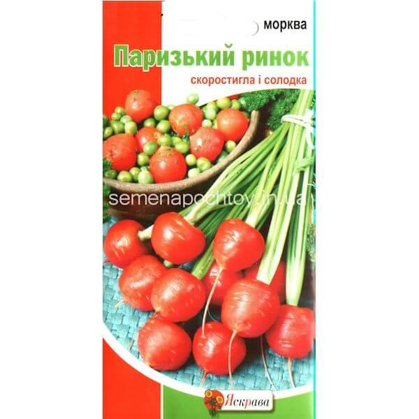 Морковь ПАРИЖСКИЙ РЫНОК 2