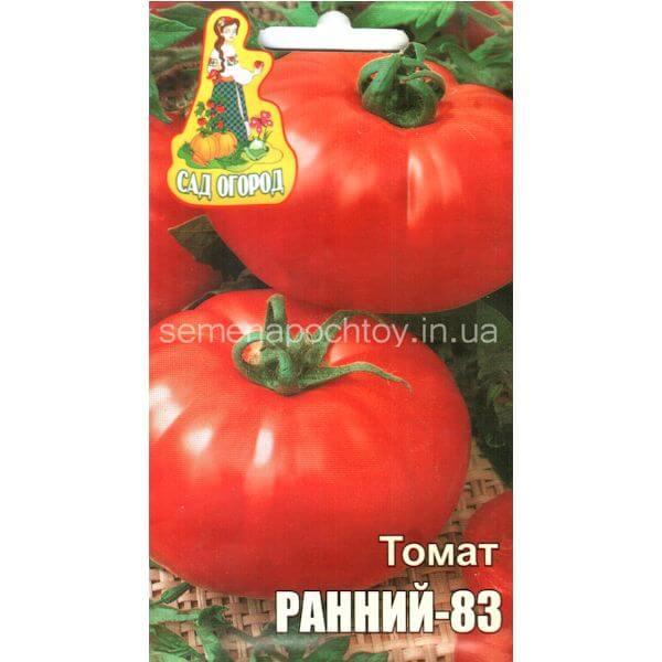 Помидор РАННИЙ 83